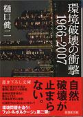 b_higuchi.jpg