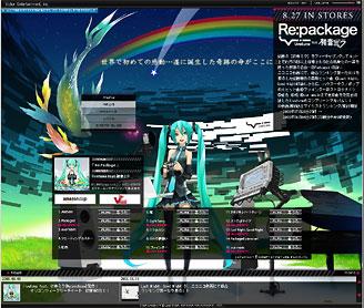 c_hatsune3.jpg