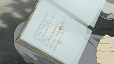 第10話「カンナの日記」