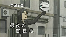 第12話「ダイチ発毛ス」
