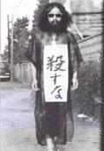 仙台路上儀「殺すな」3