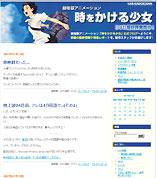 m_tokikake.jpg