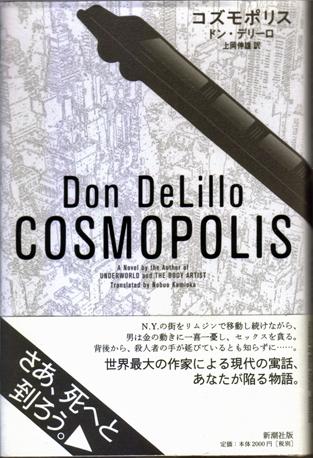 cosmopolis_book1.jpg
