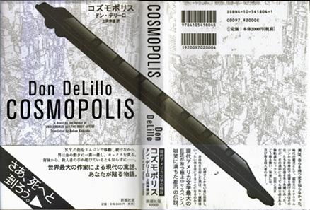 cosmopolis_book2.jpg
